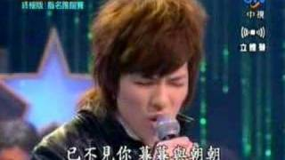 getlinkyoutube.com-蕭敬騰超級星光大道踢館賽--新不了情