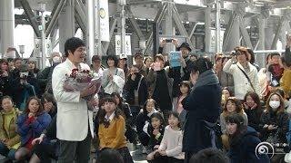 getlinkyoutube.com-フラッシュモブ サプライズ プロポーズ  「Wake Me Up Before  You Go Go」 JR大阪駅 時空の広場  FLASHMOB SURPRISE PROPOSAL
