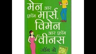 getlinkyoutube.com-छोटे लिंग से भी दे सकता है भरपूर मज़ा    Sex Education hindi Urdu language    Dr. Anup Health Care