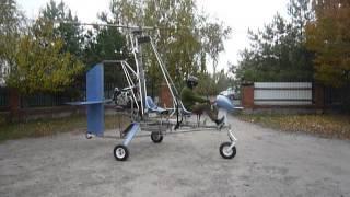 "getlinkyoutube.com-Аероклуб ""Пілот"" 1"