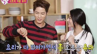 getlinkyoutube.com-We Got Married, Jong-hyun, Yoo-ra (19) #03, 홍종현-유라 (19) 20141018