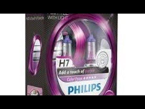 Philips colorvision purple H7