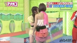 getlinkyoutube.com-AKB48 峯岸みなみと芹那が胸とおしりを触り合う