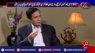 Former PML-Q members now defending Nawaz Sharif's case 27-01-2017 - 92NewsHD
