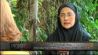 getlinkyoutube.com-พล.ต.ต.ปวีณ ขอลี้ภัย กระทบภาพลักษณ์สิทธิมนุษยชนไทย