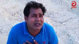 getlinkyoutube.com-Otithi Pakhi Ep 12 Part 2 actor mosharraf Karim