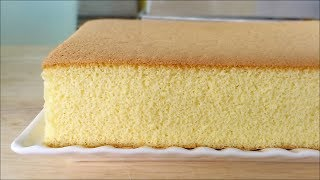 getlinkyoutube.com-Honey Castella (Kasutera)Cake (蜂蜜蛋糕) **