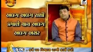 getlinkyoutube.com-Graho Badalse Bhagya | Bhakti Sandesh | Part 1