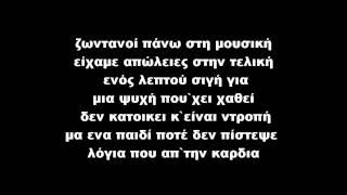 getlinkyoutube.com-12ος Πίθηκος - Ειλικρινά