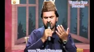Urdu Naat(Teri Mehfil Main Chala)Syed Zabeeb Masood.By Visaal width=