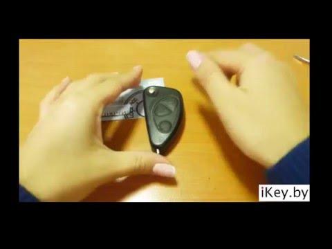 Замена батарейки в ключе Альфа Ромео 156, 166, 147, GT Change the battery