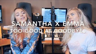 Sam Smith - Too Good At Goodbyes | Cover