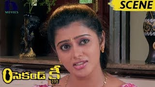 Varsha Changing Saree - Mohan Tempts With Varsha Glamour - Second Key Movie Scenes