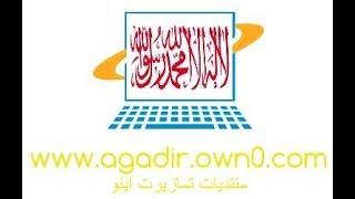 getlinkyoutube.com-توج الطفل المغربي محمد الدويك بالجائزة الكبرى لمسابقة القارئ الصغير 2010 العالمية لتلاوة القرآن الكريم