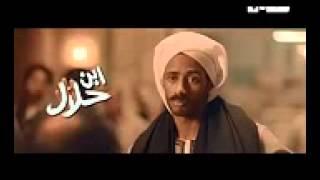 اغنية المقدمه مسلسل ابن حلال  ـــ غناء ادم ــ