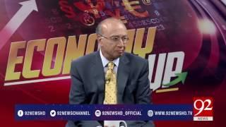 Economy Roundup 16-04-2017 - 92NewsHDPlus