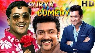 getlinkyoutube.com-Surya Comedy Scene | Full HD 1080 | Latest Tamil Comedy | New Surya Comedy Upload 2016