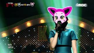 getlinkyoutube.com-[King of masked singer] 아이돌의 재발견! - 복면가왕 20150527