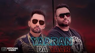 Yaaran Da Yaar | Harf Cheema | Deep Jandu | Sukh Sanghera | Latest Punjabi Song 2017 | Speed Records