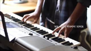 "getlinkyoutube.com-""She je boshe ache"" (Arnob)- Piano Instrumental w/lyrics"
