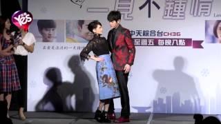 getlinkyoutube.com-楊丞琳又被求婚 大讚鄭愷吻戲有禮貌