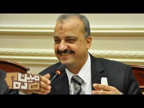 محمد البلتاجى - مين ده؟