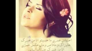 getlinkyoutube.com-Salma Rachid ehsas سلمى رشيد احساس كلمات