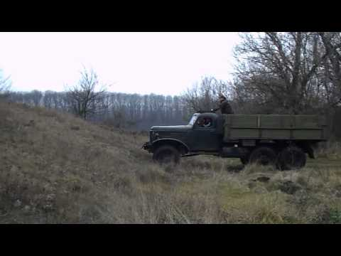 Off-Road ZIL 157 GettingUp