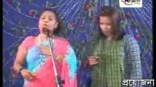 getlinkyoutube.com-baul songপালা শরিয়ত মারফত লিপি শেফালী পাঠ ৭