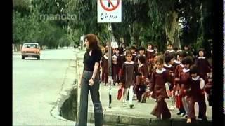 getlinkyoutube.com-فیلم کوتاهی از مدارس و اول مهر ، قبل از انقلاب
