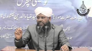 Faizane Ghouse Azam Dastageer (RA) by Mufti Syed Ziauddin Naqshbandi