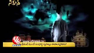 "getlinkyoutube.com-Indian Revolutionary Socialist ""Bhagat Singh"" Death Mystery || Death Secrets || V6 News"