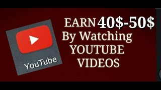 EARN MONEY FOR WATCHING YOU TUBE VIDEOS  2017.