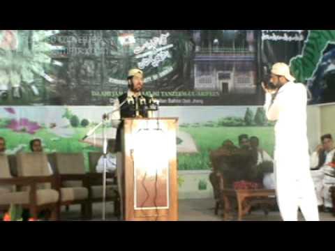 Struggle for Unity of Muslim Ummah Jauharabad part1
