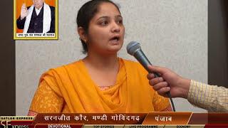 getlinkyoutube.com-Saranjeet Kaur speak about Sant Rampal Ji Maharaj