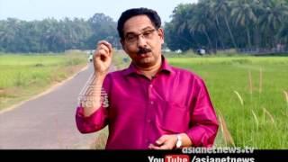 getlinkyoutube.com-Nammal | നമ്മള് നാടിന്റെ വര്ണ്ണശബളതകള് 4 Dec 2016