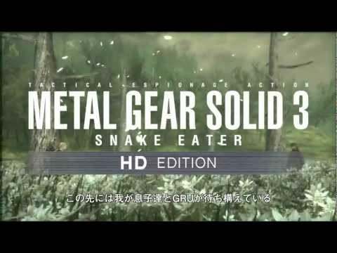 METAL GEAR SOLID HD EDITION - MGS3 SNAKE EATER ストーリー トレイラー