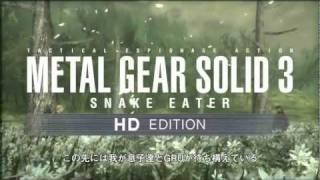 getlinkyoutube.com-METAL GEAR SOLID HD EDITION - MGS3 SNAKE EATER ストーリー トレイラー