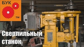 getlinkyoutube.com-Сверлильный станок.   Drilling machine .