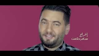 "getlinkyoutube.com-اوراس ستار"" تورط "" - #Oras Sattar - twarat-Video Clip"