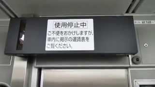getlinkyoutube.com-213系電車【運転台同士の連結部】車内