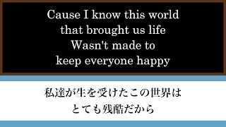 getlinkyoutube.com-アンタイヒーロー - SEKAI NO OWARI【歌詞付き】映画「進撃の巨人」主題歌/Attack on Titan - theme song/Lyrics【和訳】