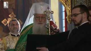 Слово Патриарха Неофита 15.02.2015 г. в храме святителя Николая Чудотворца