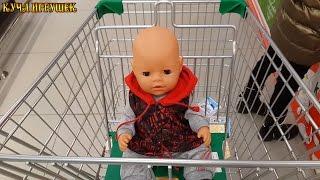 getlinkyoutube.com-Беби Бон Тёма в супермаркете! 🚗🏣🍊