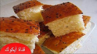 getlinkyoutube.com-خبز الكوشة |خبز الدار الشهي سهل التحضير 2016