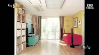 getlinkyoutube.com-나의 성공비결 - 집에 대한 새로운 생각, 땅콩집 건축가 이현욱_#001