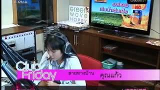 "getlinkyoutube.com-CLUB FRIDAY ""คนบอกเลิกที่ปวดใจ"" (13 พ.ย. 2552)"