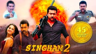 getlinkyoutube.com-Main Hoon Surya Singham II Full Movie