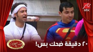 مسرح مصر   تجميعة لأحلى مشاهد لعلي ربيع في الموسم الرابع من مسرح مصر