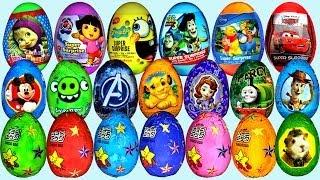 getlinkyoutube.com-40 Surprise eggs, Маша и Медведь Kinder Surprise Mickey Mouse Disney Pixar Cars 2